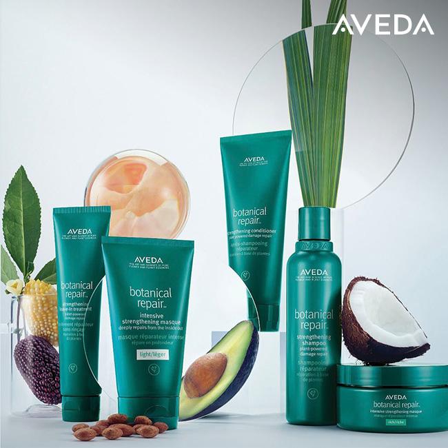 Aveda Product Sample